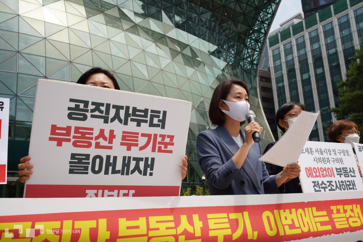 부동산투기공화국 해체·제2의 토지개혁을 위한 진보당 운동본부 발족 사진