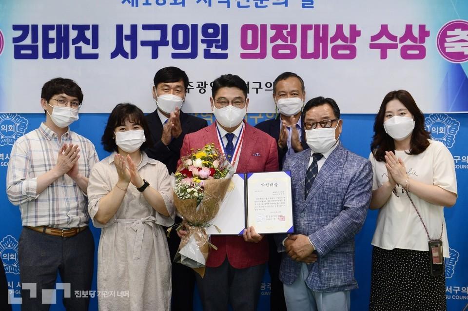 광주서구 김태진 의원, 의정대상 수상 쾌거 사진